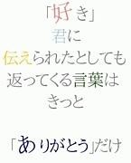 語りん暇人\(^o^)/