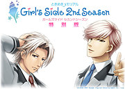 ときメモGS 2nd Season(DS)