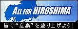 AllForHiroshima