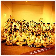 N-Lockers