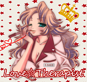 Love☆Therapist