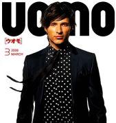 アンドレ・ベレンコソ from UOMO