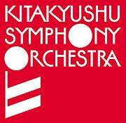北九州交響楽団