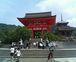 Love 京都