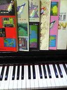 ゲーム音楽をピアノで弾こう