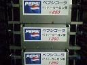 東京ドーム ペプシコーラ