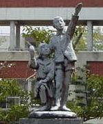 高松市立太田南小学校