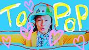 TOPOP★安田章大