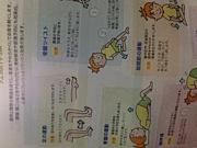 埼玉マタママ2013年9月出産予定