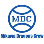 三河ドラゴンズクルー(MDC)
