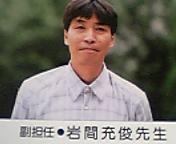 成徳学園14年卒業会