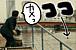 【相棒】薫ちゃんはバカでいい。