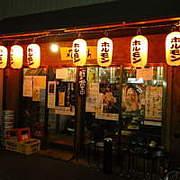 神戸、三宮付近のおすすめの店☆