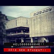 2012年 大阪芸術大学入学生