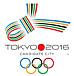 2016年 東京オリンピック