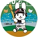 國學院大學硬式野球部