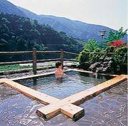 富山温泉和み会