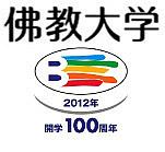 ◇佛教大学2009年度入学生◆