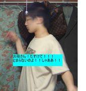 日本突然ダンシング協会