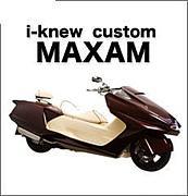 【MAXAM】マグザム 08モデル