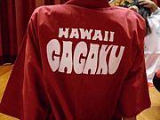 HAWAII GAGAKU