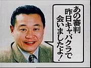 試合くらい松木さんが気になる