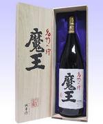 THE 酒好き