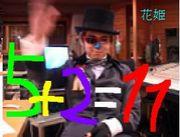 腹ヘリ犬〜即興ロンド