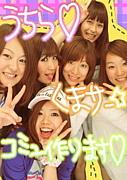 Teamくまがい#6