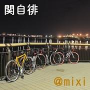 関東自転車徘徊