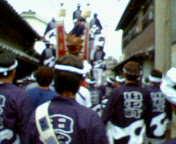 田中町地車(だんじり)