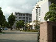 2006年卒浜松市立高出身♥