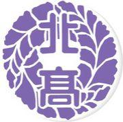 津島北高校卒業生49年生まれ