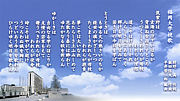 福岡大学99台☆CB64