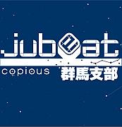 jubeat-群馬支部-