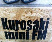 KURO MINIの番組について話そう
