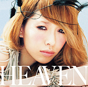 ☆HEAVEN Tour in愛媛☆
