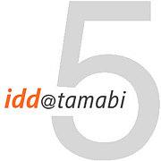 idd-五期生