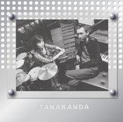 TANAKANDA