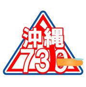 石垣島に遊びに行こうYO!!