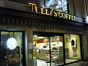 TULLY'S COFFEE 鹿児島中町店