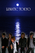 LUNATIC TOKYO Official