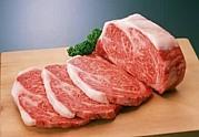 29   〜肉部〜