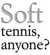 ソフトテニスしよーず(仮)