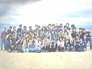 狭山29期3年8組\(^o^)/