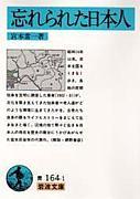 09慶応社学