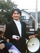 潮田中学校 60期