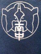羽生市立南中学校2000年度卒業!!