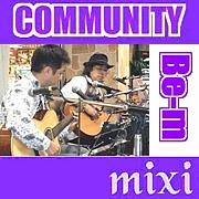Be-m:Super Guitar Duo