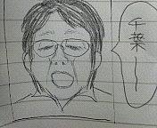 千葉敬愛★Cぐみ康子クラス!